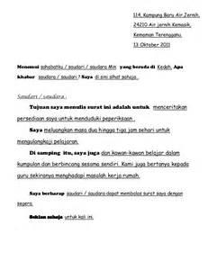 format karangan surat tidak rasmi bahasamalaysiayear7