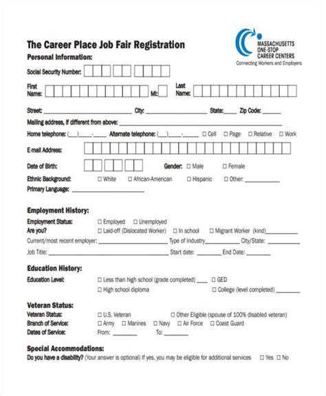 employment registration form format