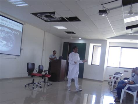 Marwadi Mba College Rajkot by The Global Trust We Care For Humanity