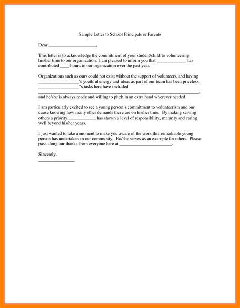Excuse Letter Work 8 Excuse Letter Sle Teller Resume