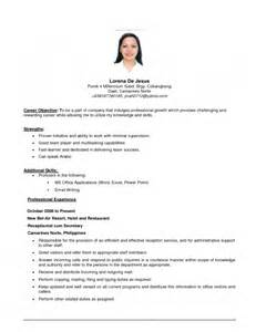Career Objectives Sample For Resume