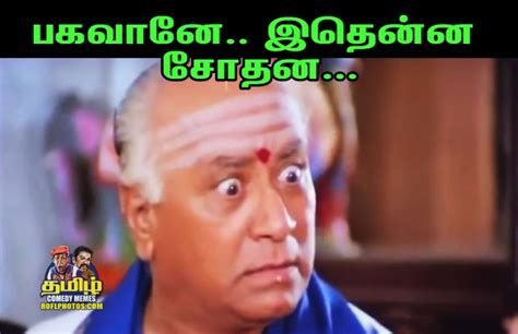 Funny Memes Images - tamil comedy memes goundamani memes images goundamani