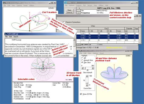 antenna design software page 1