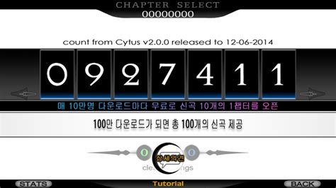 cytus full version google play 사이터스 cytus screenshot