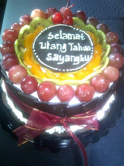 Jual Kue Ulang Tahun by Toko Kue Cake Ideas And Designs