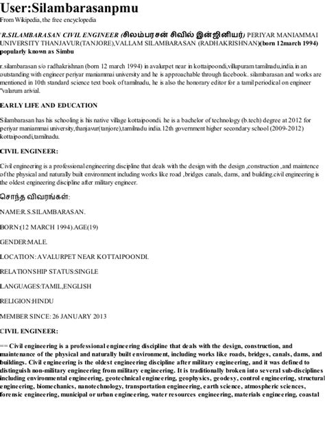 Mba Encyclopedia by User Silambarasanpmu The Free Encyclopedia