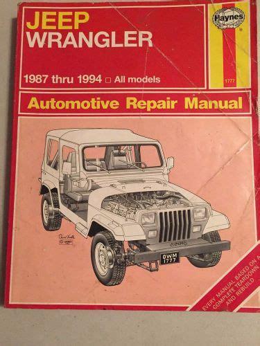 hayes auto repair manual 1994 jeep cherokee auto manual service manual how to repair top on a 1994 jeep cherokee engine 1994 jeep wrangler user