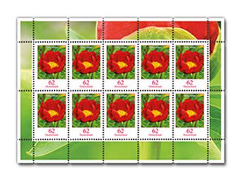preisanpassung ab 1 januar 2015 deutsche post paket net