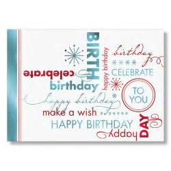 birthday card popular images birthday cards for employees birthday cards for business birthday