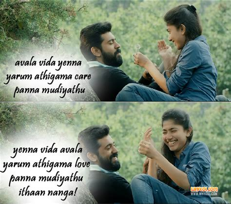 tamil romantic images with quotes tamil love quotes with premam movie images whykol