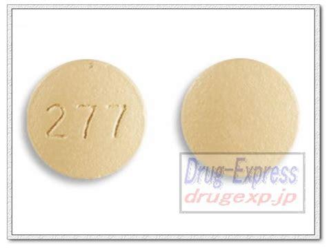 Januviar 100mg express shop januvia coated tablets 100mg