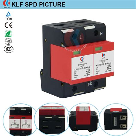 Surge Protector 2p 60ka 2 2kv 220v modular type lightning protection zones ec90034828