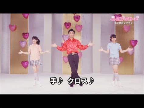 dance tutorial no other hqdefault jpg