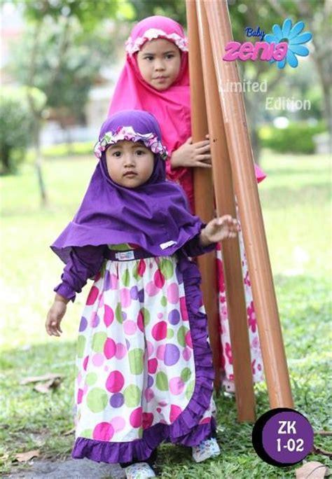 Pakaian Anak Perempuan Celana Cp004l baby zenia adalah produsen fashion branded bandung jual grosir pakaian muslim anak perempuan