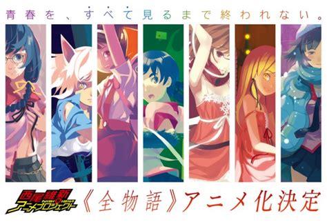 Kaos Gundam Gundam Mobile Suit 33 koyomimonogatari episode 1 anime kovers