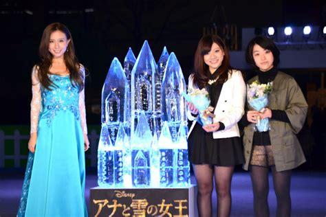 film frozen 2 sinopsis may j protagoniza el concurso de karaoke por la pel 237 cula