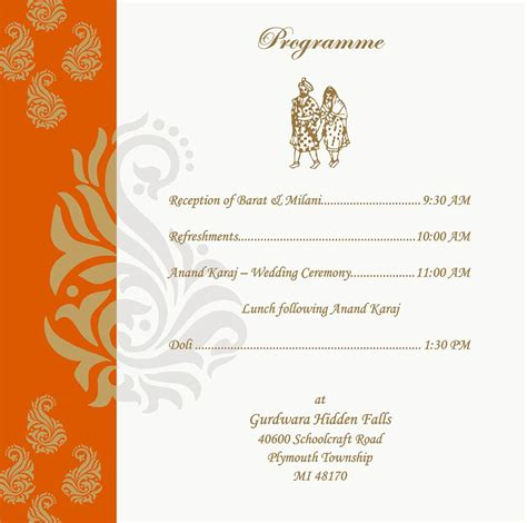 Wedding Card Us by Indian Wedding Invitations Us 1175