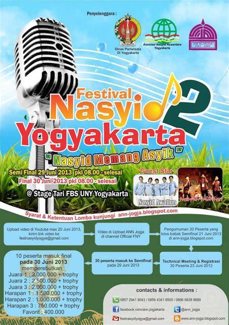 Kaos Distro School Fextival 1 kaos muslim distro muslim festival nasyid yogyakarta 2