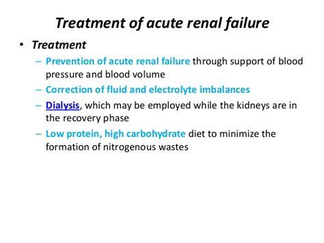 kidney failure treatment acute and chronic renal failure