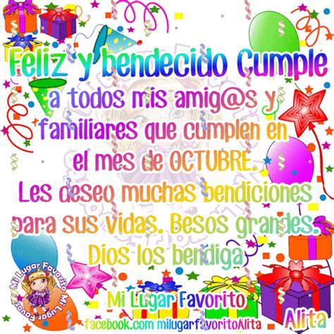 imagenes de octubre el mes de mi cumpleaños alita moli feliz cumple a todos los de octubre