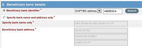 beneficiary bank bic hsbcnet news october 2013