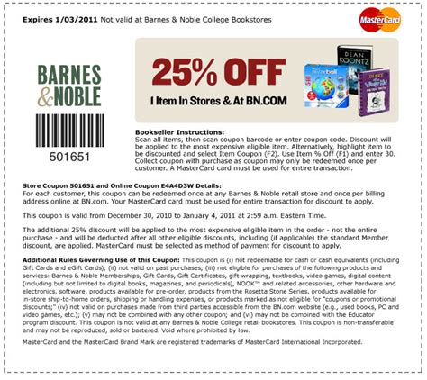 waldenbooks gift card s deals in az save 33 on one item at borders 25