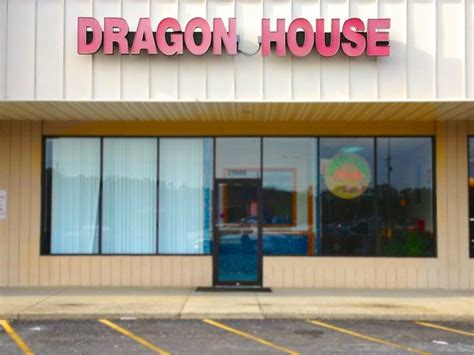dragon house menu dragon house restaurant chinese restaurant 25086 lankford hwy in onley va tips