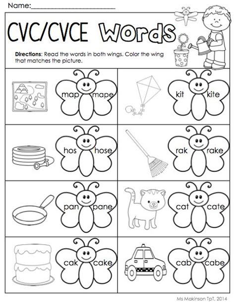 Cvce Worksheets by Magic E Worksheets For Kindergarten Silent E Worksheetssilent Quot Word List Worksheet