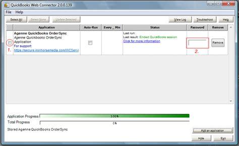 quickbooks app tutorial agenne ecommerce software mini tutorial