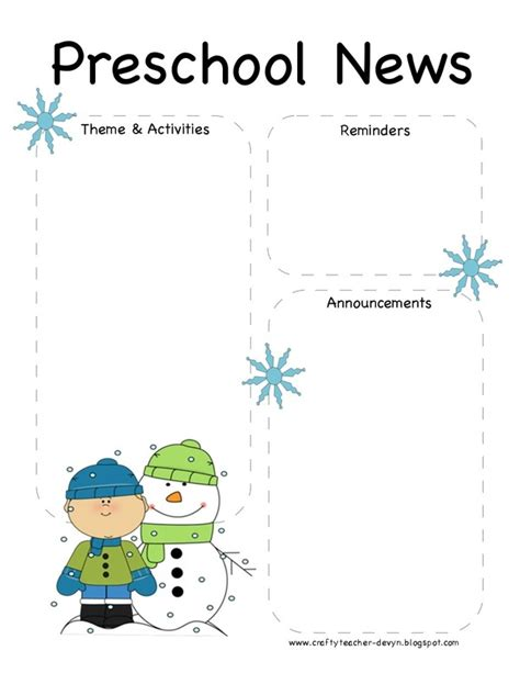 newspaper theme preschool 7 best images about newsletter on pinterest newsletter