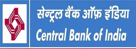 Central Gift Card India - central bank of india branches in sonipat sonepat cbi branches
