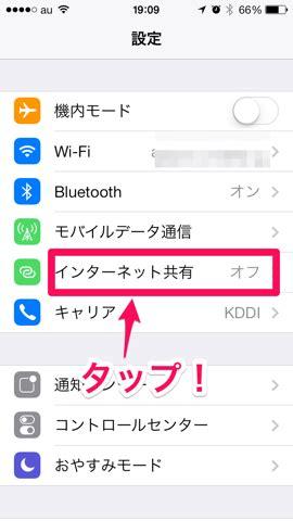 Maße Iphone 5 by Wifi パスワード