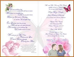 12 sample wording for wedding invitations