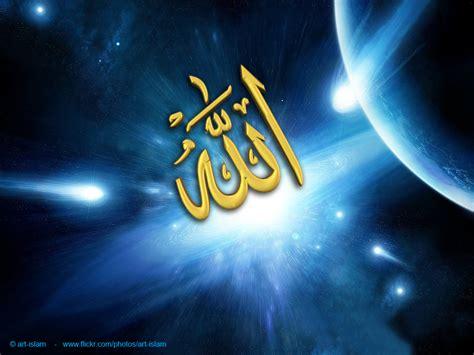 bismillah allah names wallpapers