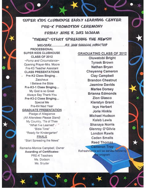 preschool graduation program templates free graduation program template