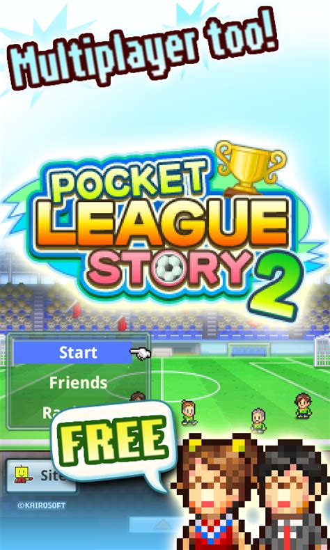 mod game kairosoft new game pocket league story 2 adds multiplayer to