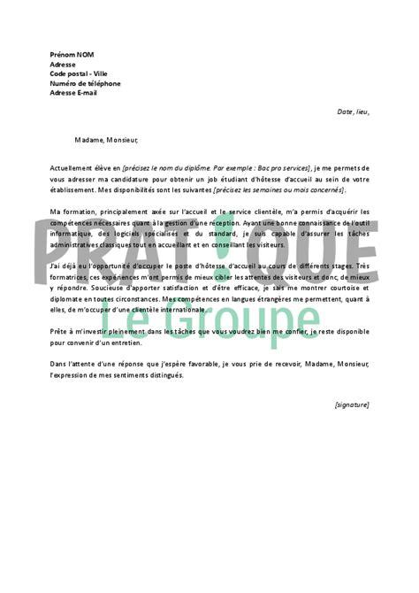 Exemple De Lettre De Motivation Hote D Accueil Lettre De Motivation Pour Un Emploi D H 244 Tesse D Accueil 233 Tudiant Pratique Fr