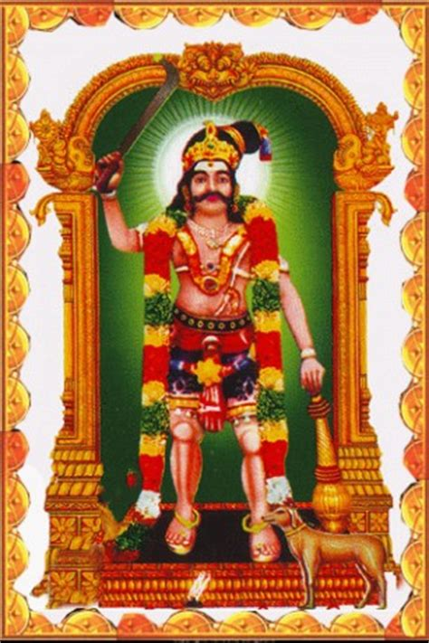 Home Design Android App Free Download download karuppasamy devotional songs for android appszoom