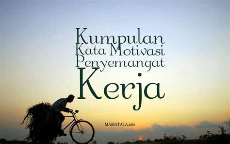 kata kata motivasi  bekerja kata kata mutiara