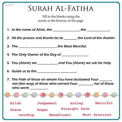 prophet muhammad biography ks2 best 25 islamic studies ideas on pinterest hijri months