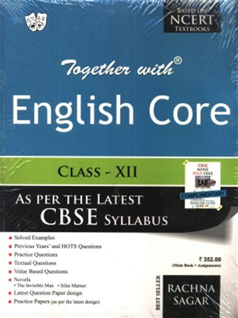 reference book for class 10 reference books for cbse 11th