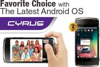Cyrus Terbaru daftar harga hp android cyrus terbaru 2014