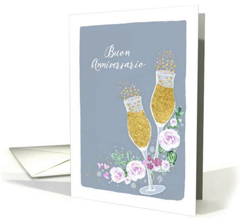 Happy Wedding Anniversary in Italian, Buon Anniversario