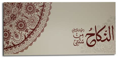 nikah invitation cards template traditional muslim nikah invitation sqdl5 163 0 85