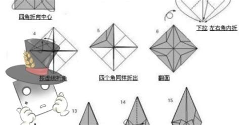 Origami Crane With Legs - origami crane with legs crane dayna