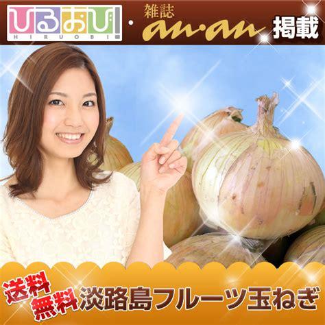 onion linksrc onion link jp newhairstylesformen2014 com