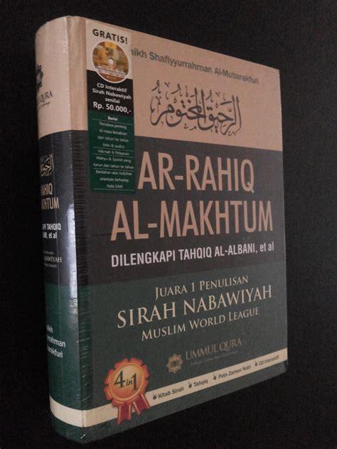 Buku Biografi Muhammad Rasullulah resensi buku karya sejarah nabi muhammad saw terbaik the knownledge