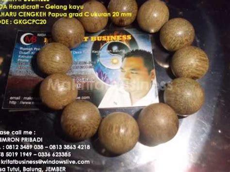 Gelang Kayu Gaharu Cengkeh Papua Grad B Ukuran 10 Mm By Balung Craft gelang kayu gaharu cengkeh papua grad c ukuran 20 mm