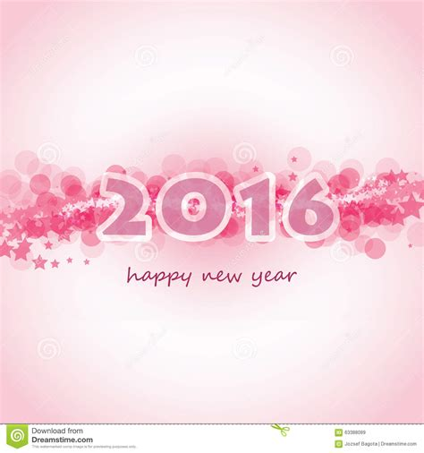 new year card template 2016 new year card cover or background template 2016 stock