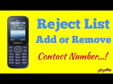 waldenbooks phone number how to add or remove mobile number in reject list